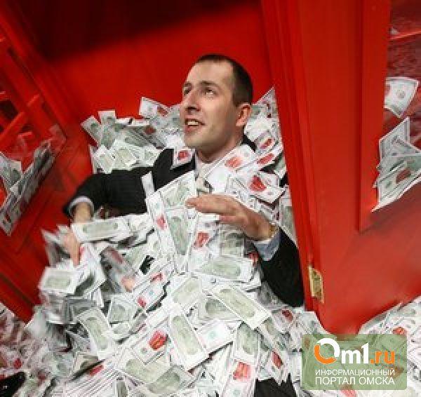 Налоговая: миллионеры Омской области «качали» деньги из других регионов