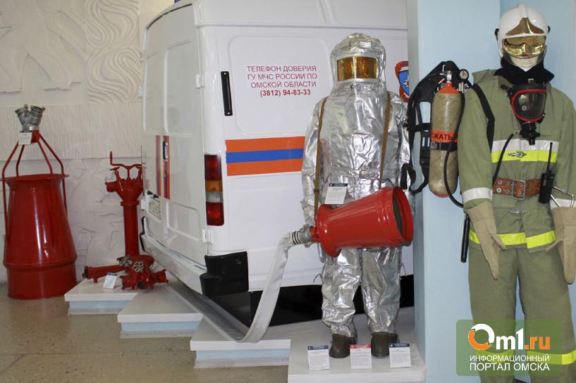 Региональное МЧС запускает пожарную выставку