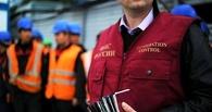 Иностранцы совершили более 250 преступлений в Омске