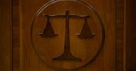 Верховный суд РФ признал «Правый сектор» экстремистской организацией