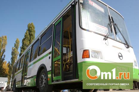 В Дни города городские автобусы будут ходить иначе