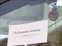 Автовладельцам разрешат ездить без номеров в случае их кражи