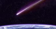 На Рождество над Омском пролетела комета