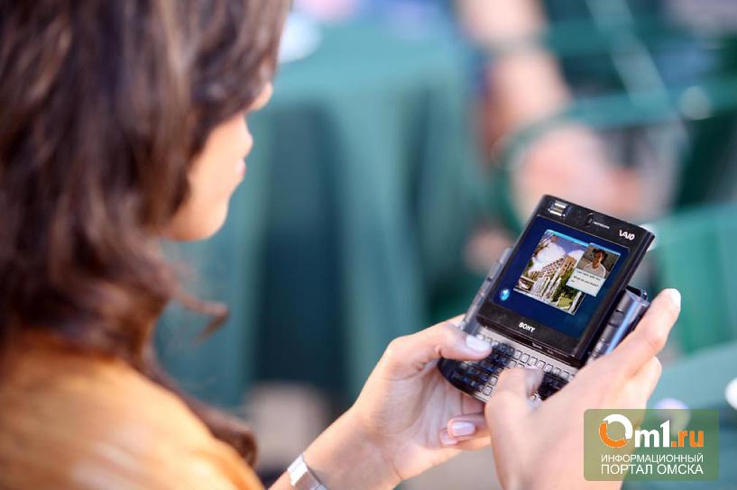Операторы: Омск может стать столицей мобильного интернета России