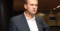 Минюст лишил регистрации «Партию прогресса» Алексея Навального