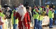 Верим в сказку, бежим Рождественский полумарафон
