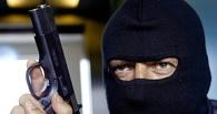 В Омской области неизвестный в маске и с пистолетом ограбил банк (видео)