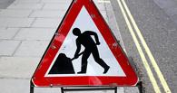На ремонт омских дорог из Москвы выделят 880 млн рублей