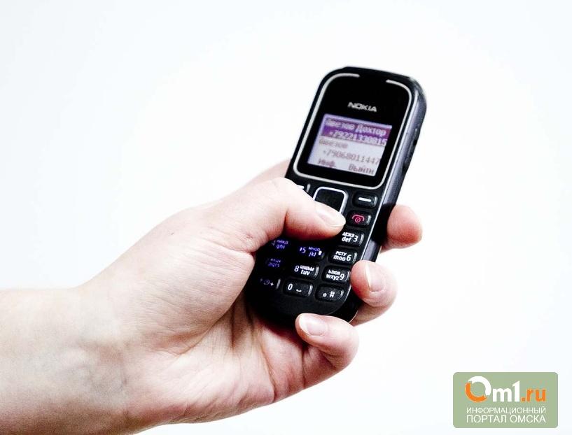 Смена тарифа у операторов связи станет бесплатной