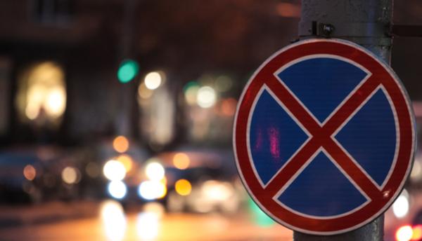 В Омске появятся еще пять знаков «Остановка запрещена»