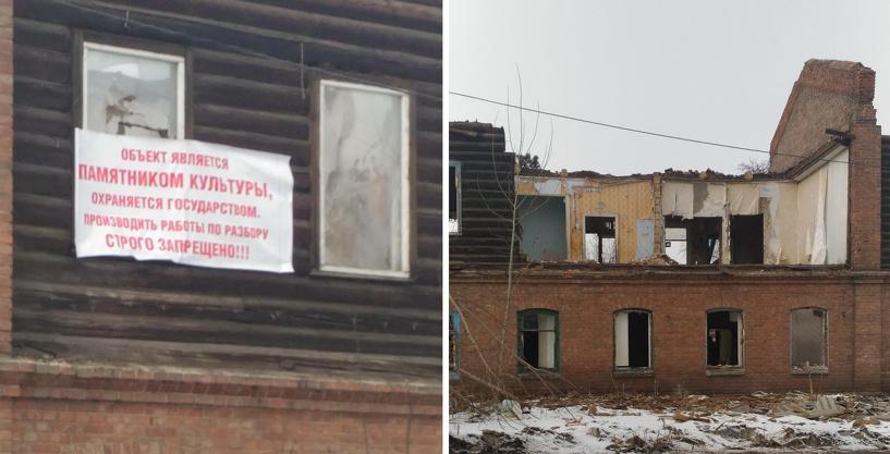 По факту сноса исторического здания в Омске возбуждено уголовное дело