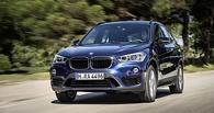 Без двух миллионов не входить: BMW назвала цены на новый X1