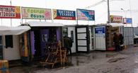 В Омске у «Торгового города» снова проходят «чистки» нелегальных киосков