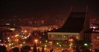 Газпромбанк и Сбербанк выделят 1 млрд рублей на освещение Омска
