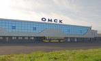 Омский аэропорт перечислит в бюджет 50 млн рублей