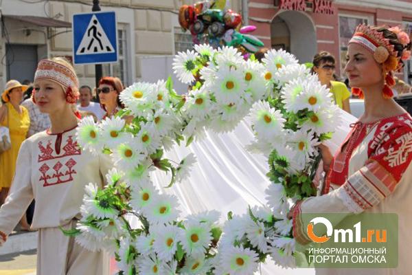 Омичей приглашают на празднование Дня семьи, любви и верности