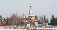 18-летний омич ограбил храм на 100 000 рублей