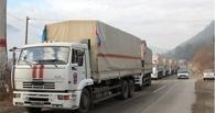 Омичи собрали 9 тонн гуманитарного груза в помощь жителям Донецка