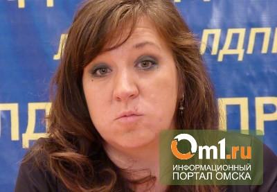 Депутату омского Заксобрания Олесе Григорьевой дали условный срок