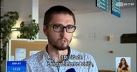 Студент из Омска выступил на португальском телевидении