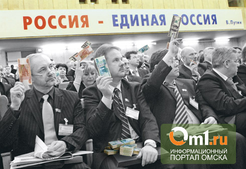 Омских депутатов и чиновников обязали отчитываться о крупных сделках