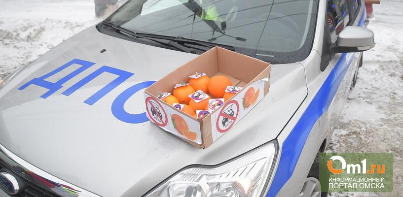 Оранжевое настроение: ГИБДД раздала омским водителям апельсины