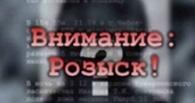 В Омске ищут двух подростков