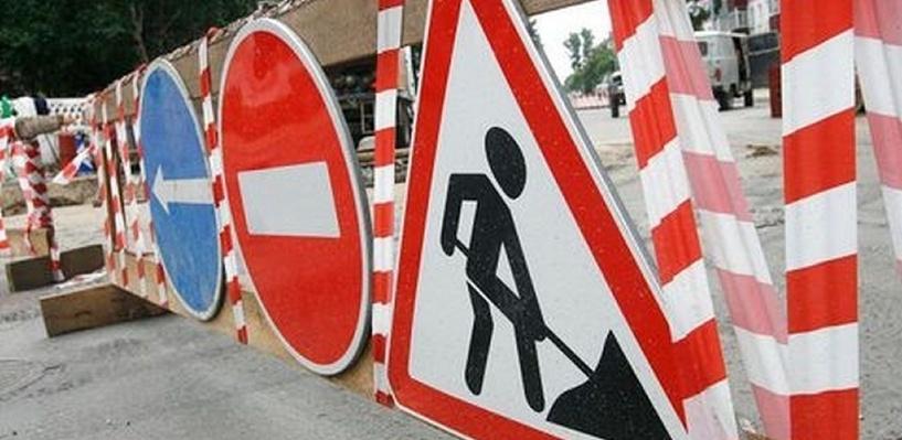 В Омске перекроют ряд дорог из-за ремонта теплотрассы