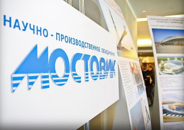Прокуратура Омской области следит за соблюдением прав работников «Мостовика»