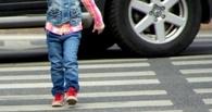 В Омске Toyota сбила ребенка