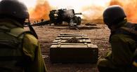 Новый виток: под Донецком возобновились тяжелые бои с применением «Градов» и танков