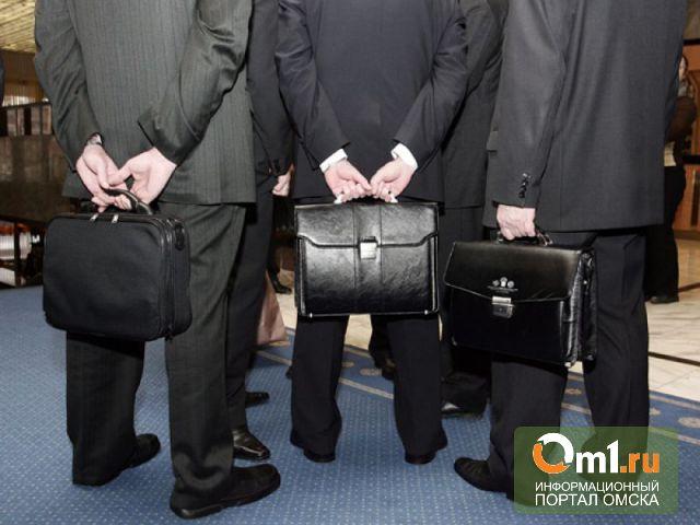 Московские бизнесмены хотят работать с Омском