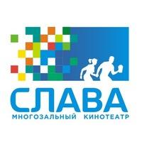 Открытие сезона «Фестиваль другого кино» в кинотеатре «СЛАВА»
