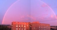 Омичи делятся друг с другом фотографиями утренней радуги