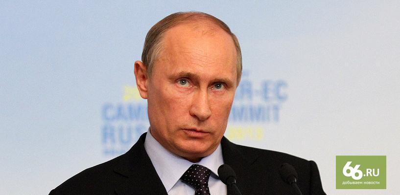 Владимир Путин назвал патриотизм единственно возможной для России национальной идеей