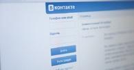 «По цене чашки кофе»: до конца года музыка «ВКонтакте» станет платной