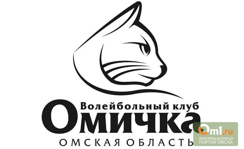 К омским волейболисткам пришла новая блокирующая