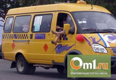 В Омске стоимость проезда в маршрутке может подняться до 25 рублей