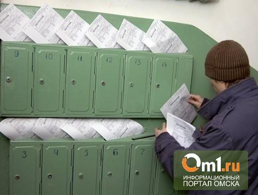 Двораковский заявил, что квитанции «ОмскВодоканала» начнут приходить с октября