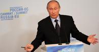 Владимир Путин об офшорном скандале: «Где-то что-то покопали и слепили»