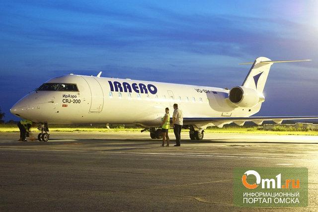 Открылся прямой авиарейс из Омска в Ташкент