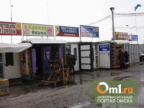 В Омске у «Торгового города» снесут продовольственные павильоны