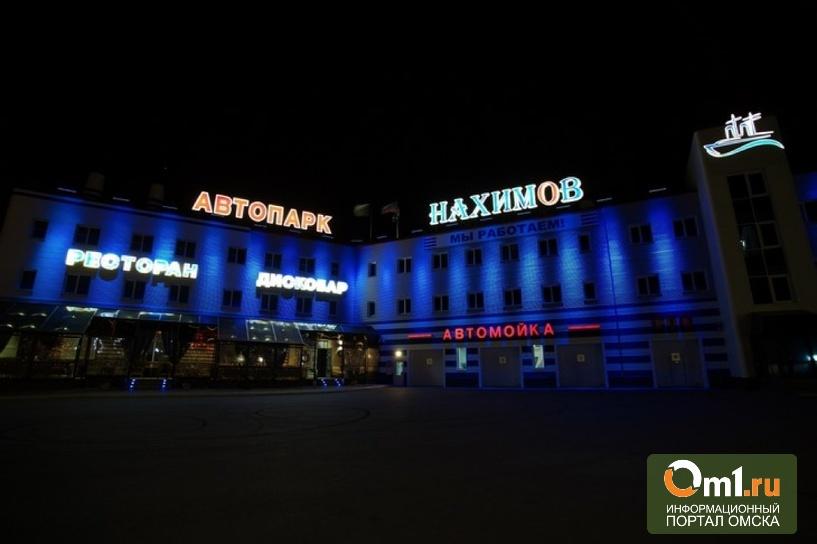 Суд постановил снести комплекс «Нахимов» в Омске