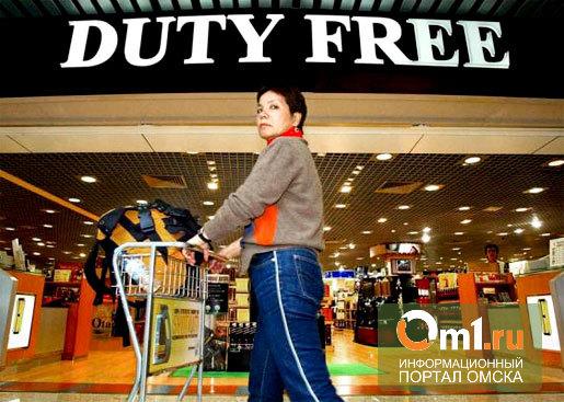 Несуществующий duty free в омском аэропорту ищет продавцов