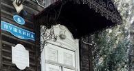 В Омске власти выставили на приватизацию «Либеров-Центр»