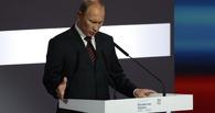 В ОНФ подсчитали: поручения Путина выполнены лишь на четверть