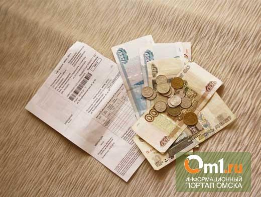"""Омская РЭК возместила расходы """"Водоканала"""" на корпоративы повышением тарифов"""