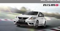 Бедным стритрейсерам: Nissan сделал из Almera «гоночный» седан