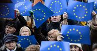Отложили на неделю: ЕС согласовал санкции против России, но не спешит их вводить