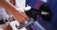 Омскстат: в Омской области снова подорожал бензин
